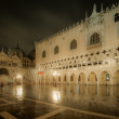 Doge's Palace at night, Venice, Italy — Stok fotoğraf