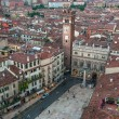 Panorama of Verona — Stock Photo