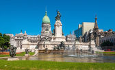 National Congress building, Buenos Aires, Argentina — Stock Photo