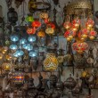 Turkish lanterns at Grand Bazaar, Istanbul — Stock Photo