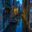 Gondolas at Grand Canal, Venice, Italy — Stock Photo #34361617