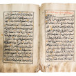 Old quran book over white background — Stock Photo