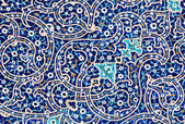 Tiled background, oriental ornaments from Isfahan Mosque, Iran — ストック写真
