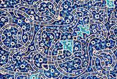 Kiremitli arka plan, isfahan camii, i̇ran'dan oryantal süsler — Stok fotoğraf