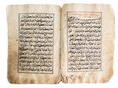 白い背景の上の古いコーランの本 — ストック写真