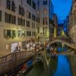 Grand Canal — Stock Photo #39755107