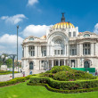 Stock Photo: Palacio de Bellas Artes