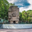 Entrance to the National Museum of Anthropology — Stock Photo #50796823