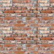 Stock Vector: Red brick wall vector background