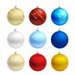 Empty christmas bauble templates vector — Stock Vector #36695859