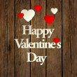 Happy Valentines day card vector background — Stock Vector #37916179