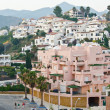 Beautiful Mediterranean town of Nerja in Andalusia, Spain — Stock Photo