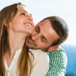 Cute young couple hugging. — Stock Photo