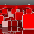 Abstract red interior for Ads — Stock Photo