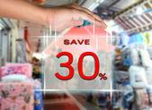 Yüzde 30 tasarruf — Stok fotoğraf