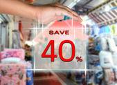 40 prozent sparen — Stockfoto