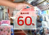 économisez 60  — Photo