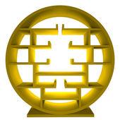 Yellow bookshelf circle — Stock Photo