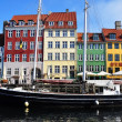 Nyhavn in Copenhagen, Denmark — Stock Photo