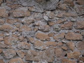 Image of stone wall — Stock Photo