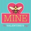 Be Mine Valentine Emblem — Stock Vector #40325543