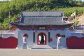The Long Shou Shan Guan Di Miao Temple Portal — Stock Photo