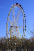 New Ferris Wheel in Heihe — Stock Photo