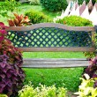 Garden bench — Stock Photo #15596533