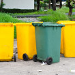 Stock Photo: Garbage bins