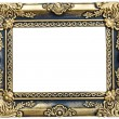 Stock Photo: Antique frame isolated on white background with clipping path