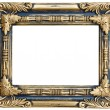 Antique frame isolated on white background with clipping path — Stock Photo