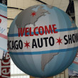 Chicago Auto Show — Foto Stock