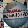 Chicago Auto Show — Foto Stock #23548553