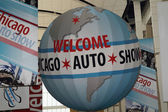 Chicago Auto Show — Stock Photo