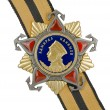 Admiral Nakhimov Order of I degree. - Stock Photo