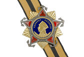 Admiral Nakhimov Order of I degree. — Stock Photo