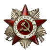 Order of the Patriotic War II degree. — Stock Photo #13710168