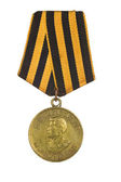 "Medal ""For the Victory Over Germany in the Great Patriotic War 1 — Fotografia Stock"