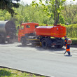 Stock Photo: Road repair.