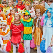 Children in carnival costumes. — Stockfoto