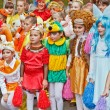 Children in carnival costumes. — 图库照片