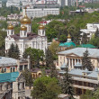 Stock Photo: Pyatigorsk. historical part.