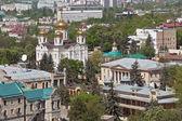Pyatigorsk. The historical part. — Stock Photo