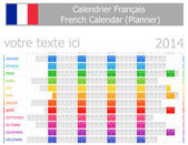 2014 French Planner Calendar with Horizontal Months — Stock Vector