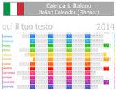 2014 Italian Planner Calendar with Horizontal Months — Stock Vector