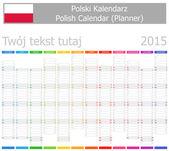 2015 Polish Planner-2 Calendar with Vertical Months — Stock Vector