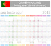 2015 Portuguese Planner-2 Calendar Vertical Months — Stock Vector