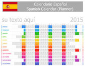 2015 Spanish Planner Calendar with Horizontal Months — Stock Vector