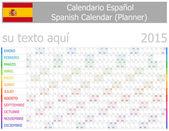 2015 Spanish Planner-2 Calendar with Horizontal Months — Stock vektor