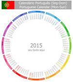2015 Portuguese Circle Calendar Mon-Sun — Stock Vector